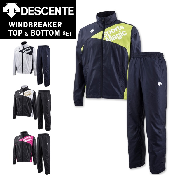 DESCENTE(デサント) ウィンドブレーカー &パンツ セット DAT38653864p(防寒/トレーニングウエア/上下)
