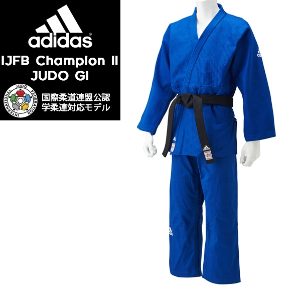 adidas (Adidas) judo International Judo Federation official recognition  judo clothes (there is no obi) JIJFB (arrival at way / studies weak