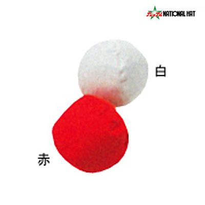 NATIONAL HAT(ナショナルハット)紅白玉 (1色50ケ単位)運動会・スポーツ用品 N-933