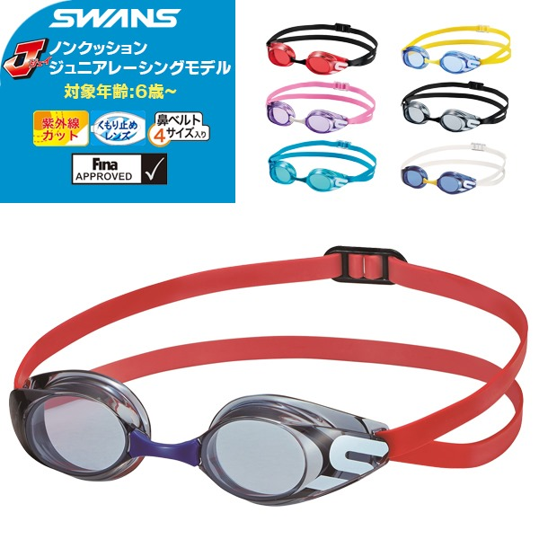 f8fb355f71a2 Sealass  (packet service 200 yen possibility) SWANS (swans) youth non  cushion racing swimming goggles SR-11JN (product made in water glasses    swimming race ...