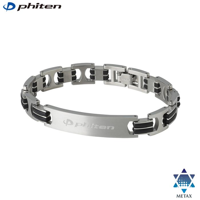 定番 服装を問わず合わせやすいシンプルなデザイン☆ phiten ファイテン 全国一律送料無料 ハードコートチタンブレス ワイド JX924 メタックス