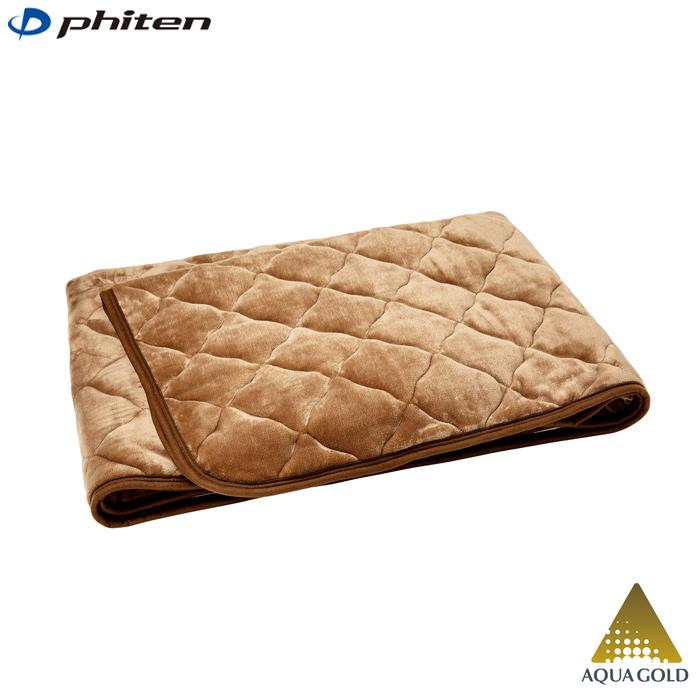 Phiten ブラウン YO667086 ファイテン シングル 毛布敷きパッド 星のやすらぎ