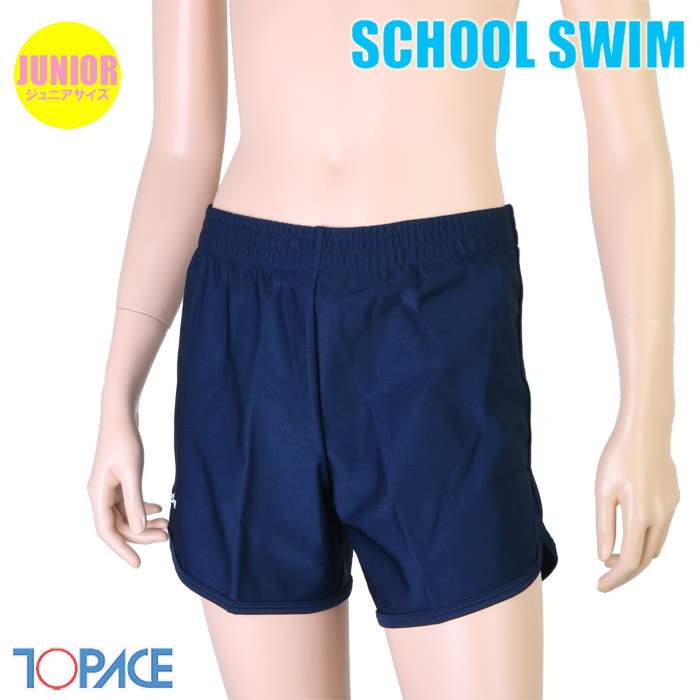0bf6ca8bc2 (packet service) TOPACE school swimsuit trunks flexible art Ron cloth (the  Boys ...