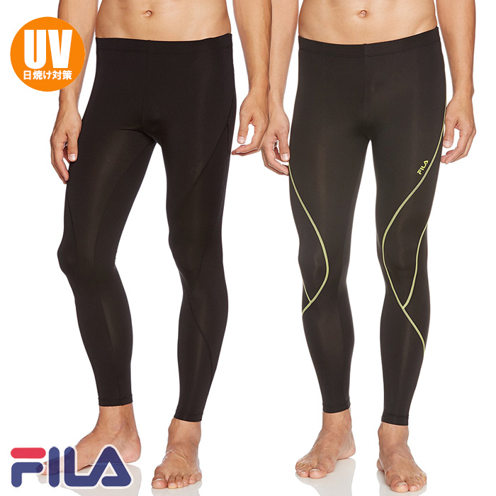 318a46ef65eb7 (packet service) FILA (Fila) men's back raised long tights compression ( running ...