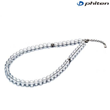 phiten(ファイテン)水晶ネックレス・+5cmアジャスター 8mm玉/50cm【日本製】aq810053
