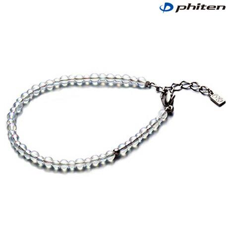 phiten(ファイテン)チタン水晶コンビブレス +3cmアジャスター 3mm・4mm玉/17cm【日本製】aq811025