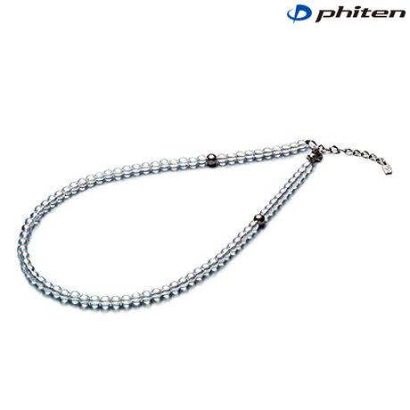 phiten(ファイテン)チタン水晶ネックレス +5cmアジャスター 5mm玉/50cm【日本製】aq814053