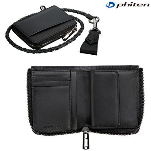 phiten(ファイテン)ウォレットX100 bv212