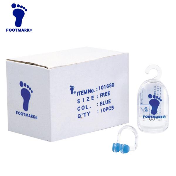 FOOTMARK(フットマーク)ノーズクリップ(鼻栓/サーモプラスチック製)スクール水泳/学校用品 101690