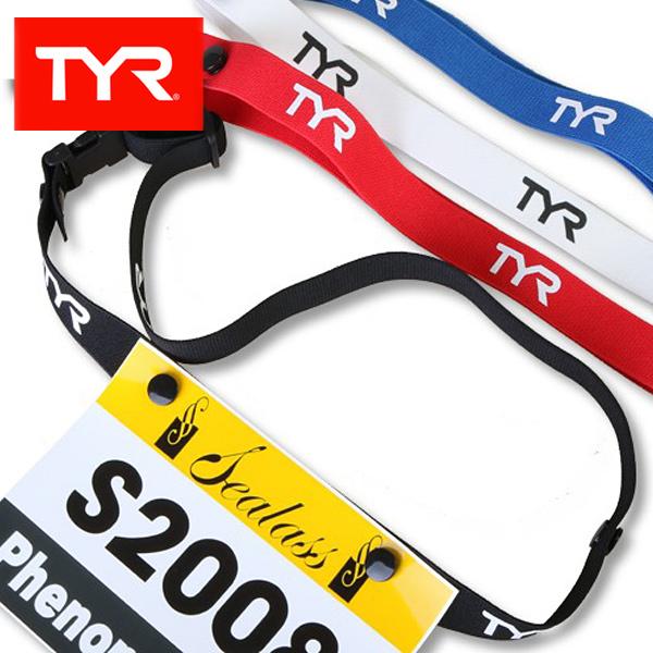 TYRゼッケンベルト あす楽 パケット便送料無料 期間限定 格安 TYR ティア RACE トライアスロン NUMBER ゼッケンベルト BELT マラソン