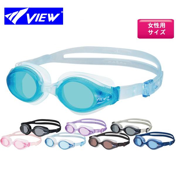 女性専用スイムゴーグル! (パケット便200円可能)VIEW(ビュー) 女性用 スイミング ゴーグル V820(レディース/水泳/フィットネス)
