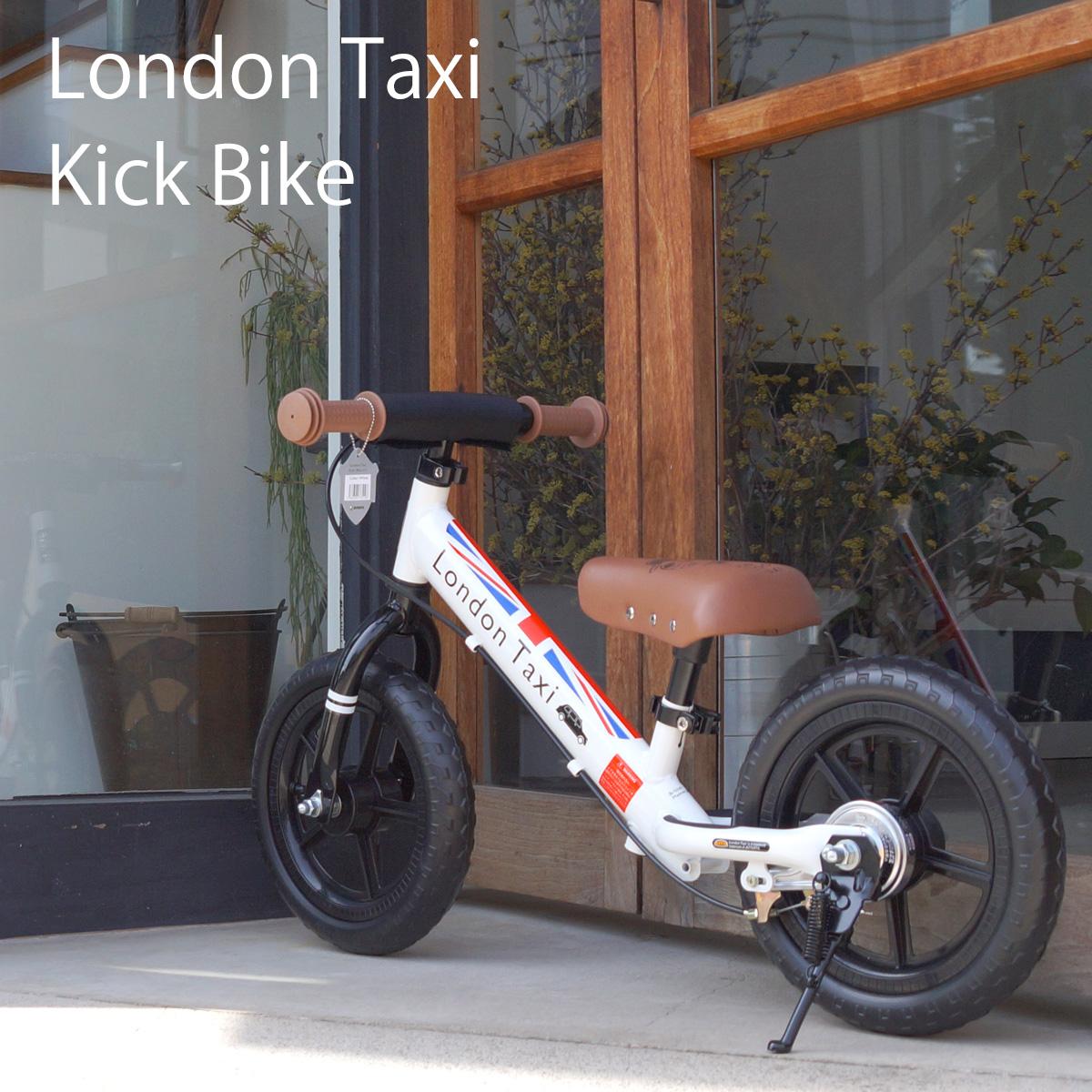 【当店限定キックスタンドorプロテクタープレゼント】London Taxi ロンドンタクシー キックバイク バランスバイク iimo ecruがかわいい