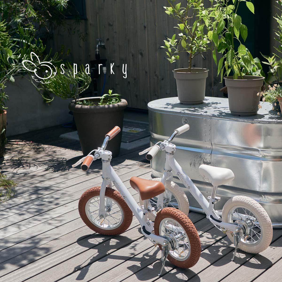 キックスタンド標準装備 ブレーキ付ゴムタイヤ装備 ペダルなし自転車 キッズバイク 2歳 1歳 3歳 子供 バランスバイク キックバイク SPARKY かわいい おしゃれ 価格 交渉 送料無料 スパーキー ecruがかわいい iimo ecru 組立 整備済 受注生産品