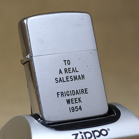 1953-1955年製ビンテージZippo(ジッポーライター) REAL フルスタンプ:TO SALESMAN A REAL SALESMAN, LOST AND FOUND:d49cf6b2 --- harrow-unison.org.uk