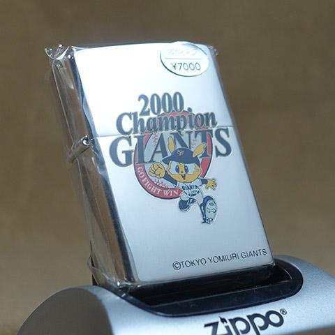 2000年製未使用品Zippo GIANTS 2000Champion