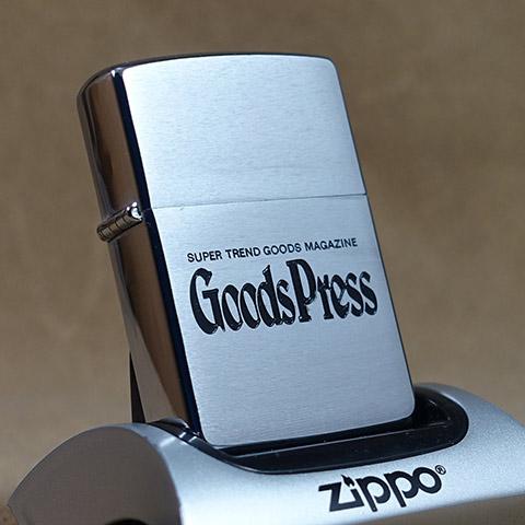 1991年製未使用品Zippo Goods Press