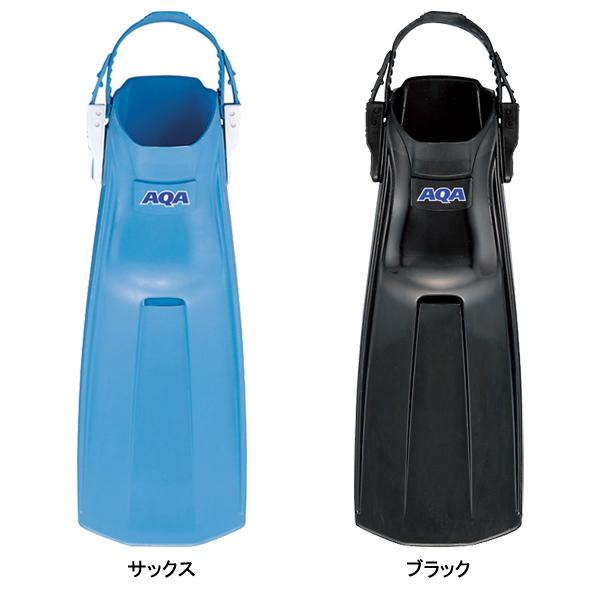 【AQA】シー・トレッカー