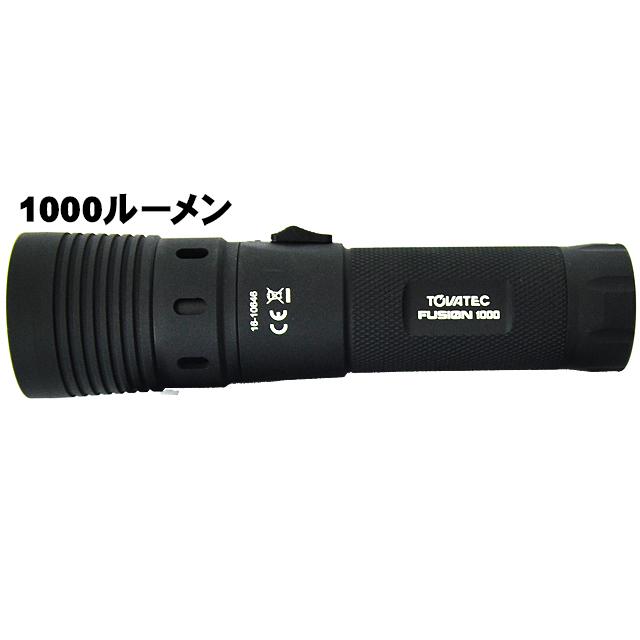 【TOVATEC】フュージョンビデオフラッシュライト1000