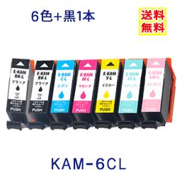 プリンター インク kam-6cl 贈答 6色+黒1本 1年安心保証付 KAM 6色セット + 黒1本 ※ラッピング ※ 計7本 カメ エプソン用 互換インク メール便 EP-883 EP-881AN 送料無料 EP-882AW EP-882AB EP-882AR インクカートリッジ EP-881AW EP-881AR KAM-6CL EP-881AB