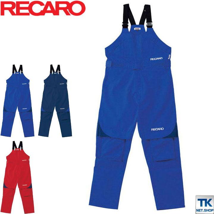 サロペット RECARO レカロ オーバーオール メディカルサロペット オーバーオールab-8630-b