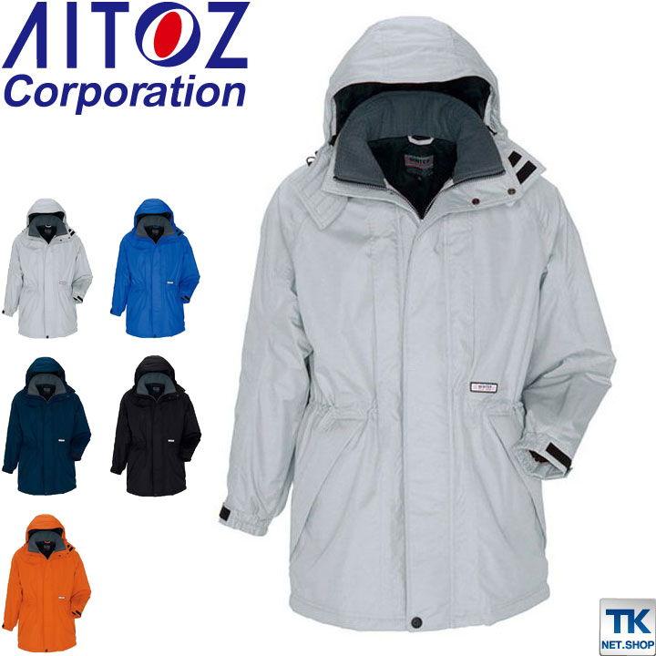 防寒コート 透湿防水防寒着ジャケット 光電子シリーズ ウインター・ギアaz-6160-b