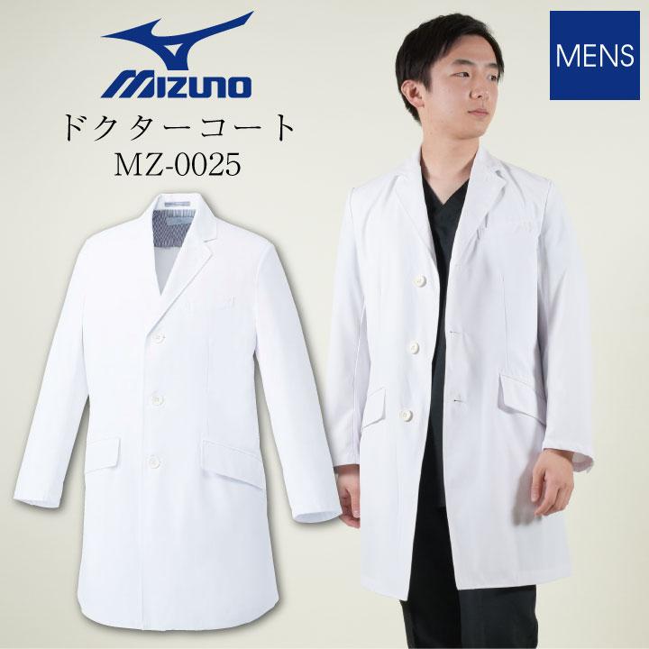 ブランド 白衣