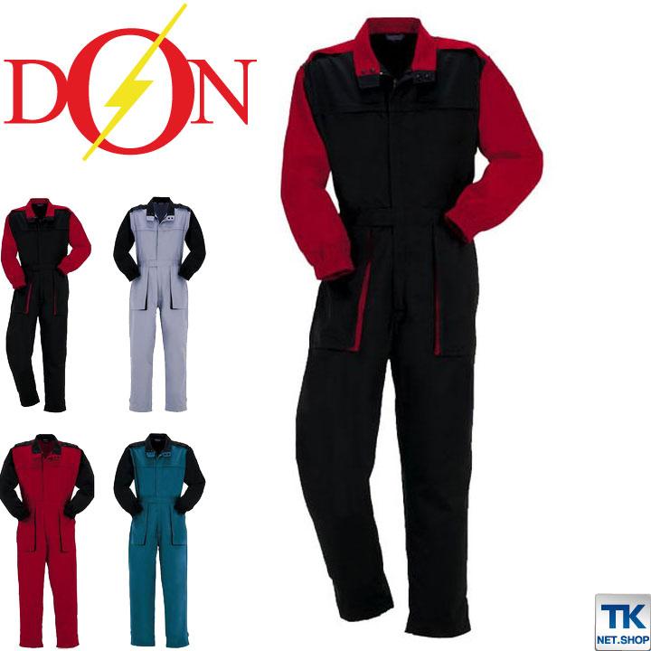 長袖つなぎ/ツナギ おしゃれ作業服/作業着 スポーティーなデザインアームプラス機能 長袖つなぎyt-6565-bツナギ服/続服/ツヅキ/つなぎサイズはS,M,L,LL,3L,4L,5Lまで対応!