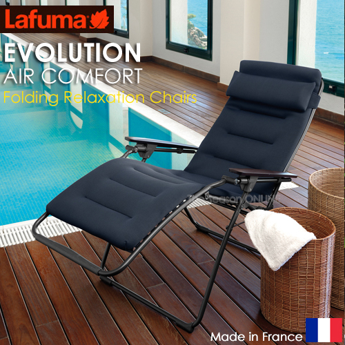 Awesome Lafuma Relaxliege Air Comfort Design Photo Gallery Previous Image  Next Image Source Season Rakuten Global Market Futura Air Comfort Colors  Future ...