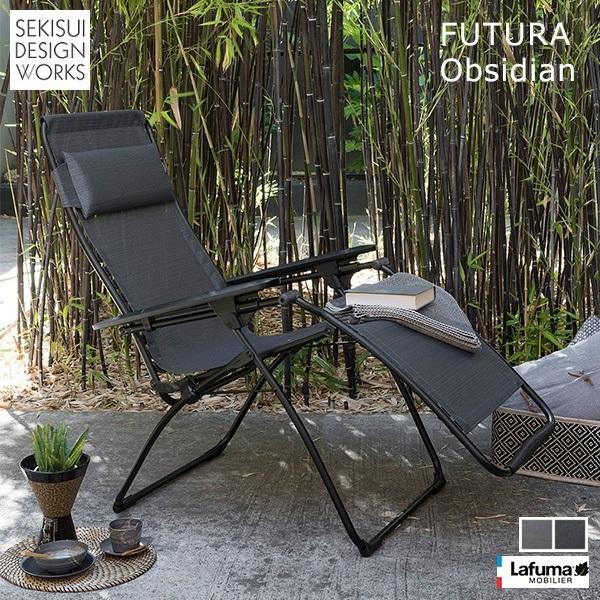 【Lafuma】【ガーデンチェア】FUTURA フュチュラ (2色) Duo Batyline(R)タイプ 2018