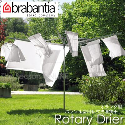 【Rotary Dryers】ロータリードライヤー・Lift-O-Matic Advance4-50