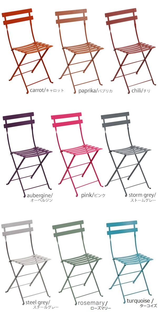 Metal Bistro Bistro Chairs (set Of Two Legs 1) Color Order System: Order  Import]