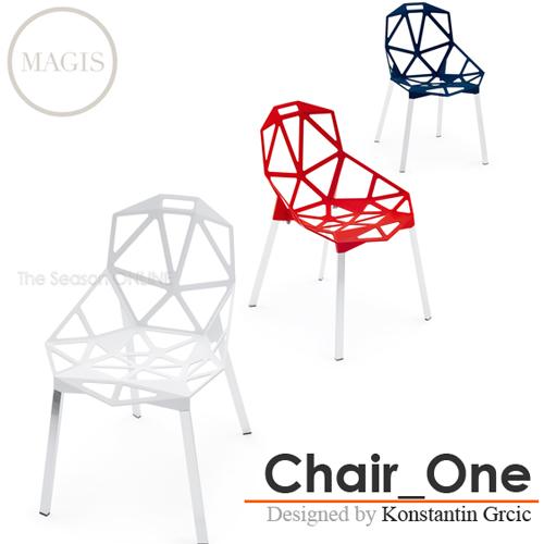 【クーポンで10%OFF★3/20 0:00~3/22 23:59】 【MAGIS】Chair_One(全3色)