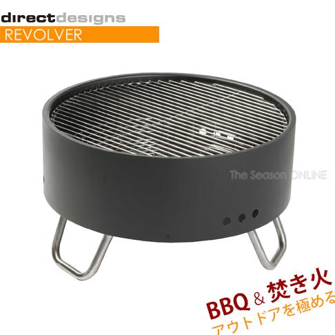 【Directdesigns】REVOLVER (リボルバー)バンブーテーブル&バーベキューグリル