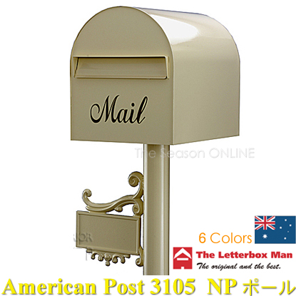 season american post 3105 np paul name plate stand there all 6