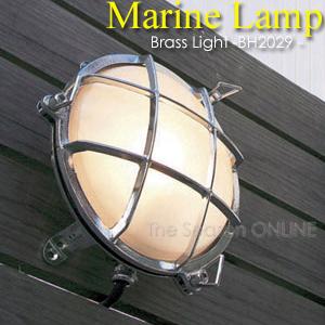 【ブラスライト】マリンランプ・BH2029シルバー