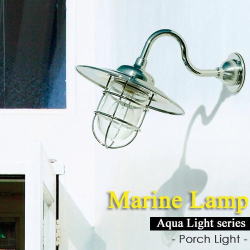 【クーポンで10%OFF★3/20 0:00~3/22 23:59】 【Marine Lamp】マリンランプ・2S号アクアライト(ゴールド・シルバー)電球付き