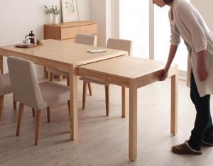 ダイニングテーブル 6人掛け 伸縮 スライド伸縮式 <送料無料> ダイニングテーブル 6人掛け 伸縮 エクステンション 伸縮テーブル スライド 伸縮式 来客 おもてなし 北欧 高さ72 幅135-235