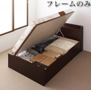 ベッド ベット 収納 収納付 収納ベッド 跳ね上げ 跳ね上げベッド ガス圧式 宮付き コンセント付 日本製 お客様組立 ベッドフレームのみ 横開 セミダブル 深さラージ
