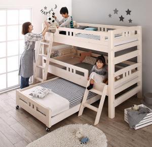 【最大P14倍★6/25 20:00~23:59】 頑丈設計のロータイプ天然木ホワイト木目多段ベッド 3段ベッド シングル