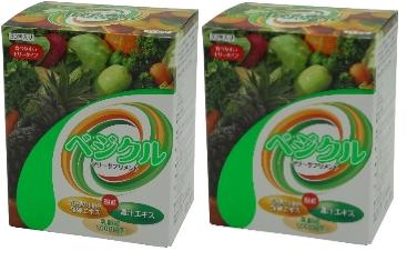 2箱セット・べジクルゼリーサプリメント(青汁エキス・乳酸菌1000億個・70種の植物発酵エキス)