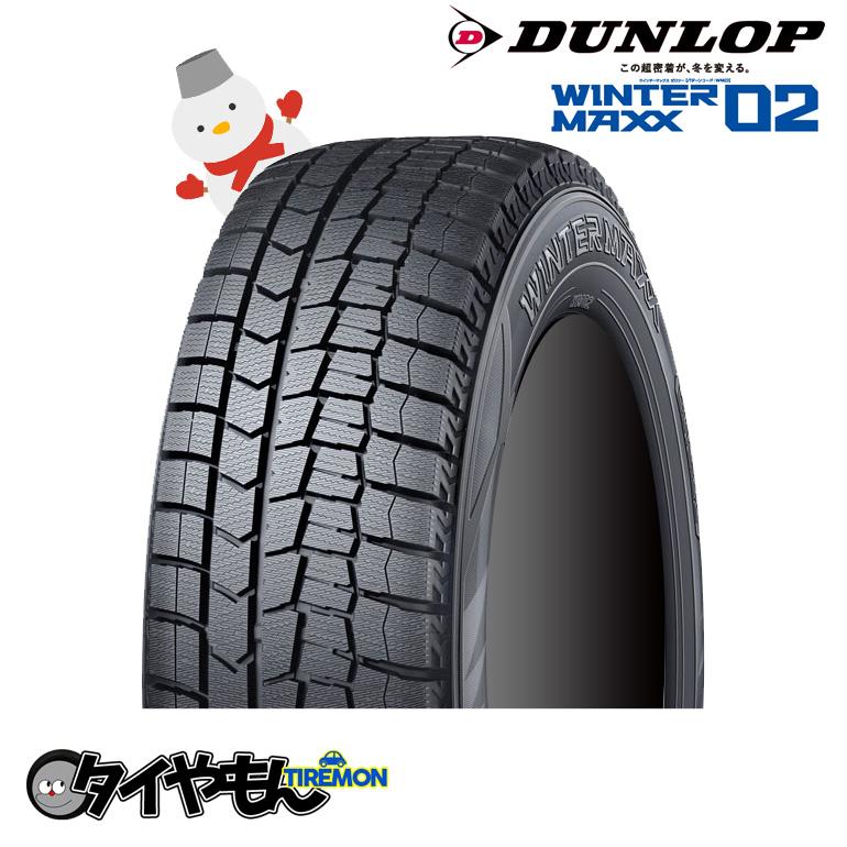 ダンロップ ウインターマックス02 WM02CUV 215/65R16 新品タイヤ 2本セット価格 スタッドレスタイヤ DUNLOP 冬用タイヤ 安い 価格 SUV 215/65-16