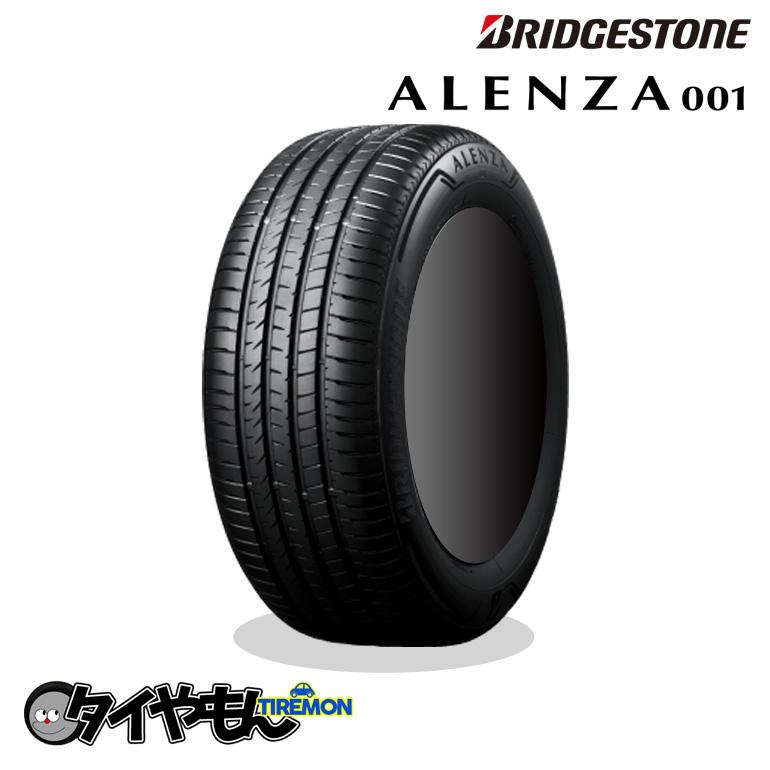 ブリヂストン アレンザ 001 315/35R20 新品タイヤ 1本価格 ブリジストン 静か サマータイヤ 安い 価格 315/35-20