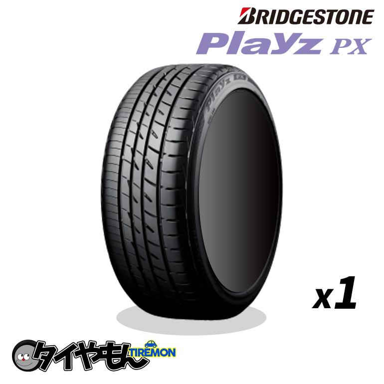 ブリヂストン プレイズ PX 225/45R18 夏タイヤ 1本価格 セダン クーペ専用 低燃費タイヤ 転がり抵抗AA ウェットグリップA サイズによって異なる場合がございます 225/45-18