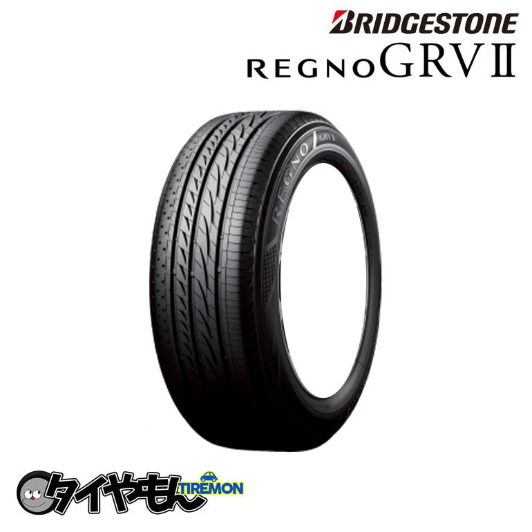 ブリヂストン レグノ GRV2 205/65R15 新品タイヤ 1本価格 ブリジストン 静か ミニバン用 サマータイヤ 安い 価格 205/65-15