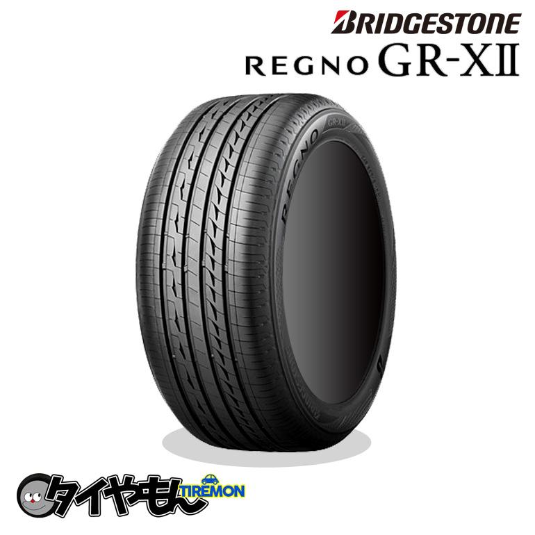 国内最高級 静粛性 乗り心地 2020モデル サマータイヤ ブリヂストン レグノ 4本セット価格 新品タイヤ 50-17 50R17 大好評です GR-X2 225