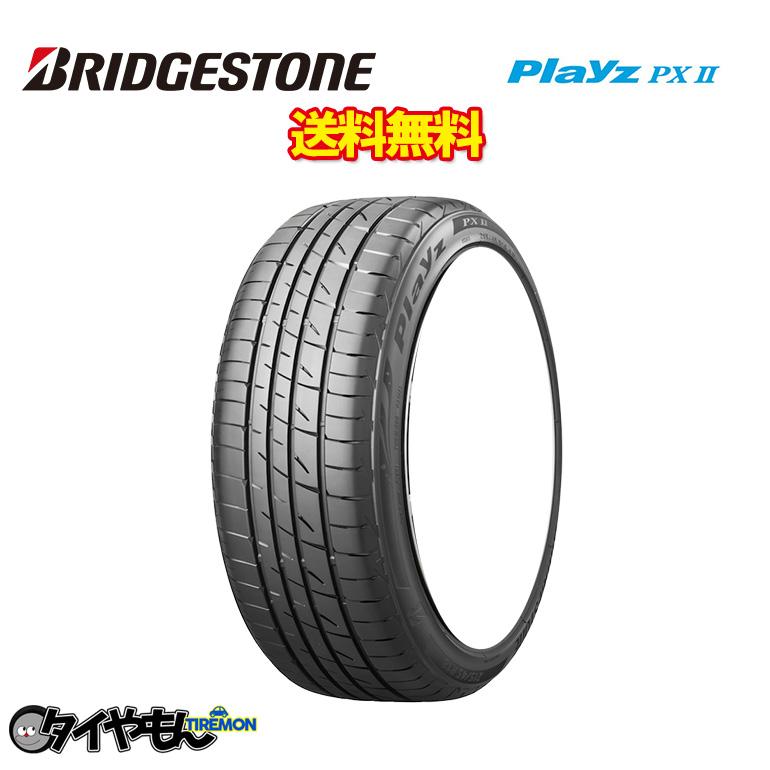 ウェット性能抜群 特価キャンペーン サマータイヤ ブリヂストン プレイズPX2 215 1本価格 45R18 45-18 新品タイヤ 人気 おすすめ
