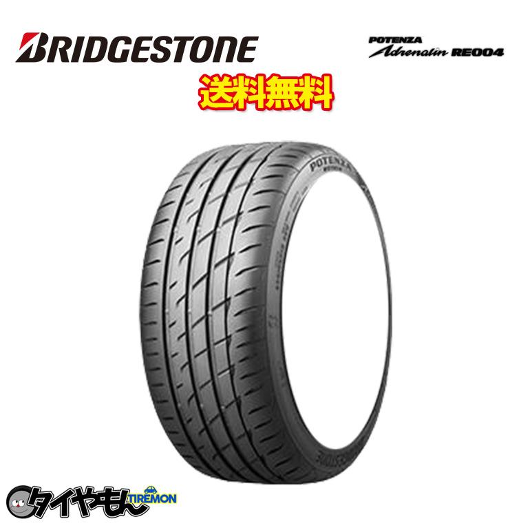potenza adrenarin サマータイヤ 激安セール ブリヂストン ポテンザ RE71RS 155 2本セット価格 60R13 60-13 2020 新品タイヤ
