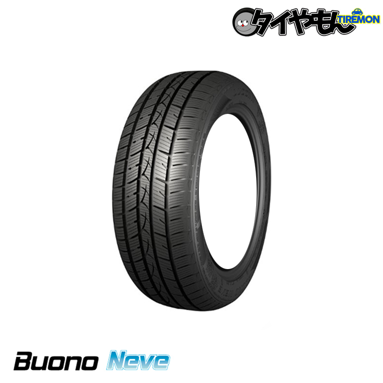 ルッチーニ ブォーノ ネーヴェ 225/55R17 新品タイヤ 2本セット価格 スタッドレスタイヤ 冬用タイヤ 安い 価格 225/55-17