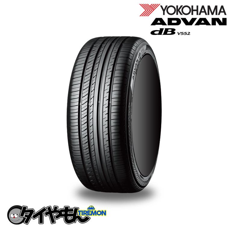 ヨコハマ史上最強の静粛性 低燃費 ウェット性能 ヨコハマタイヤ デシベル DB V552 60-16 205 60R16 静か 雨の日も安心 新品タイヤ 賜物 2本セット価格 格安 価格でご提供いたします