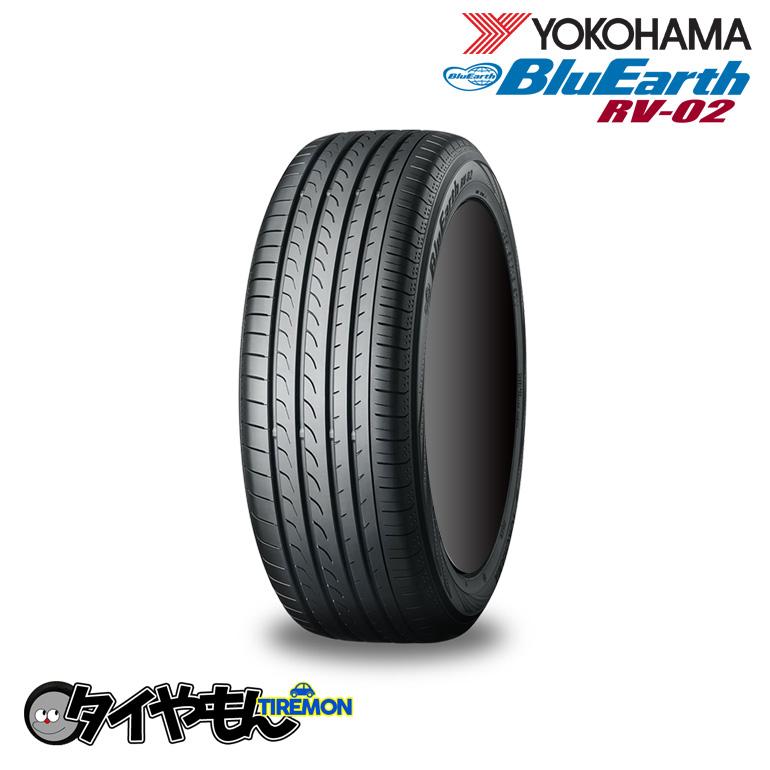 ヨコハマタイヤ ブルーアース RV02 215/60R16 新品タイヤ 2本セット価格 ミニバン SUV 低燃費 雨の日も安心 215/60-16 サマータイヤ